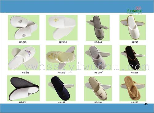 REDPINE hotel supplies disposable slippers of top-grade slippers