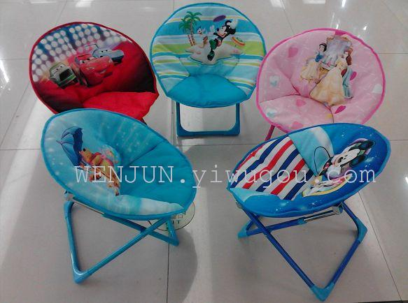 Peachy Supply Spot Supply Cartoon Moon Chair Childrens Leisure Gmtry Best Dining Table And Chair Ideas Images Gmtryco