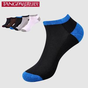 half Terry socks men outdoor sport socks soles galling move at the end of the towel socks