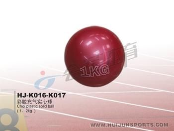 HJ-K016 color rubber inflatable solid ball 1KG school fitness training equipment