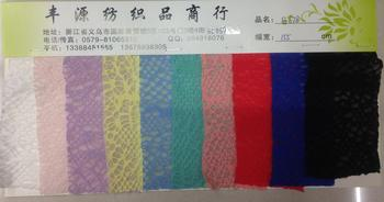 Candy-colored frame with mesh knitted fabric