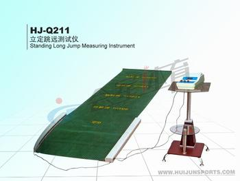 Standing long jump test instrument of the HJ-Q211 army fitness training equipment