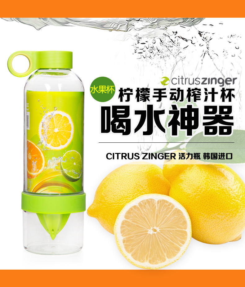 Supply Cup Of Vitality With Lemon Bottles Of Water