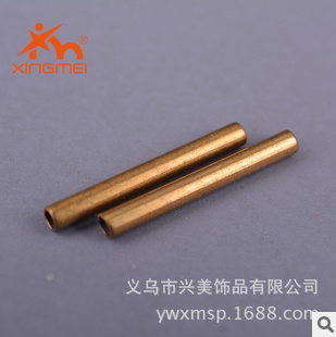 American jewelry brass color hardware accessories straight pipe FB00244 clothing shoes bags accessories Accessories