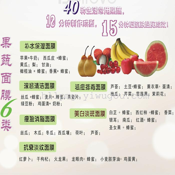 how to make vegetable mask