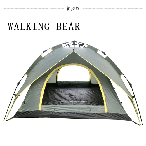 View image of original size  sc 1 st  Yiwugou & Supply Walking bear outdoor products 3-4 double challenge expedite ...