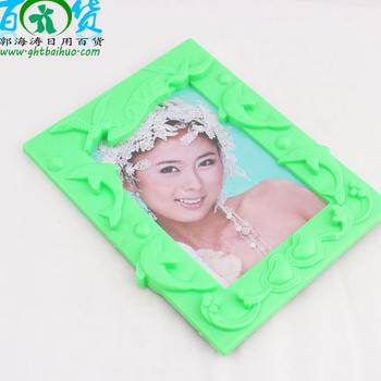 Star factory direct wholesale picture frames children's art photo frame as a souvenir photo basket photo frame/