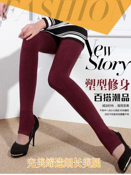 New 2014 not ball Footless bamboo cotton leggings hip belly bamboo cotton leggings