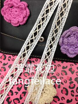 Gold line apparel lace accessories cotton crafts jewelry DIY accessories