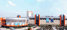 Yiwu International Trade Mart District 3