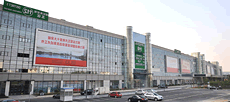 Yiwu International Trade Mart District 5