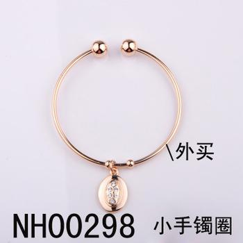 Electroplating of gold inlaid Czech quality alloy bracelet