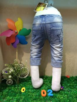 The Korean, cropped jeans pants