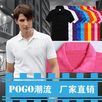 Manufacturers inventory 180 g lapel multicolor sportswear t shirt short sleeve polo shirt for men and women t-shirt