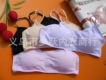 Bra wholesale cotton spaghetti straps wrapped solid color cotton breast pads inside the vest to wear Bras
