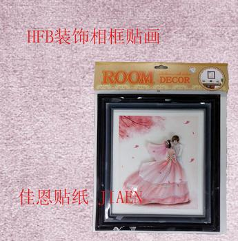 HFB stereo posted solid photo frame painting picture frames wall sticker decoration sticker