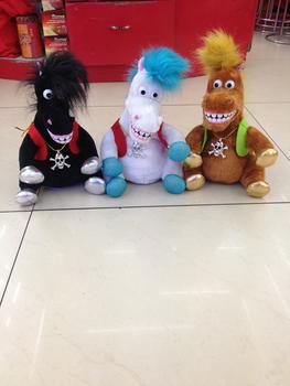 Sat singing head Horse Electric Toys Plush Toys