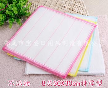 Taobao distribution South Korea daily necessities bamboo fiber washing cloth non stick oil cleaning cloth 8308