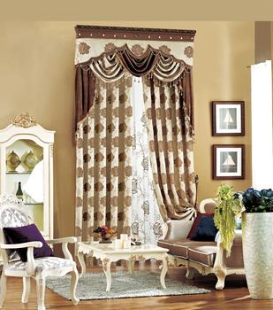 Factory direct high-grade high precision chenille Jacquard curtain fabric