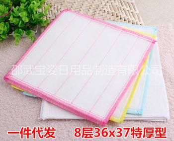 Taobao, distribution of non-stick oil dish cloth dish towel bamboo fiber Korea kitchen rag 8372