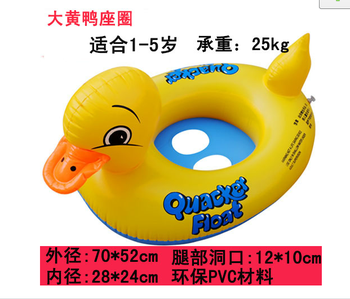 Hot classic float arm ring life buoy inflatable Yellow Duck shape animal toys