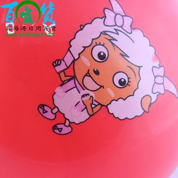 Jump ball factory direct sales for two dollar store wholesale balloon children's toys, inflatable balls 28766d