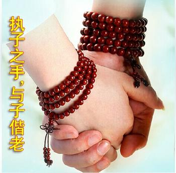 Red sandalwood prayer beads bracelet hand chain of lakes spread the new best selling night