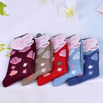 Factory direct new thickened and plush rabbit fur women's socks cute flowers in autumn and winter fashion wool socks