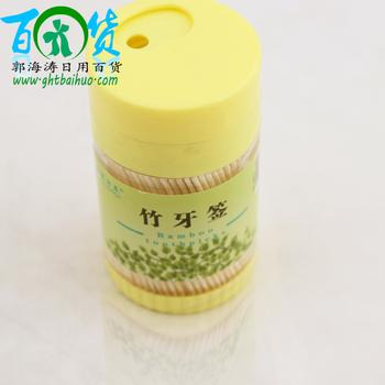 toothpick direct wholesale 007-1 natural, nontoxic and odorless pointed bamboo toothpick to toothpick bottles