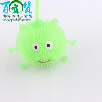 Lion head fur ball two dollar store wholesale and factory direct children's toys, plush with lights flashing ball