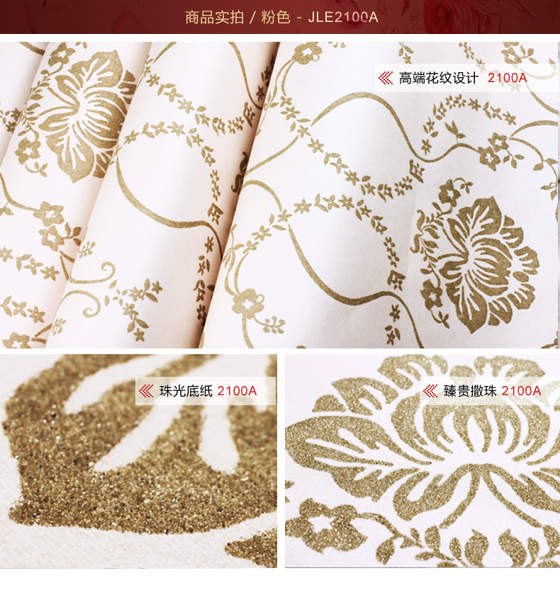 Supply best selling luxury diamond non woven style for Best selling wallpaper