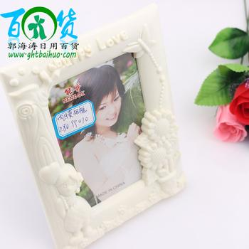 Sunflower photo frame two-dollar wholesale direct printed embroidered photo frame photo frame table photo frames