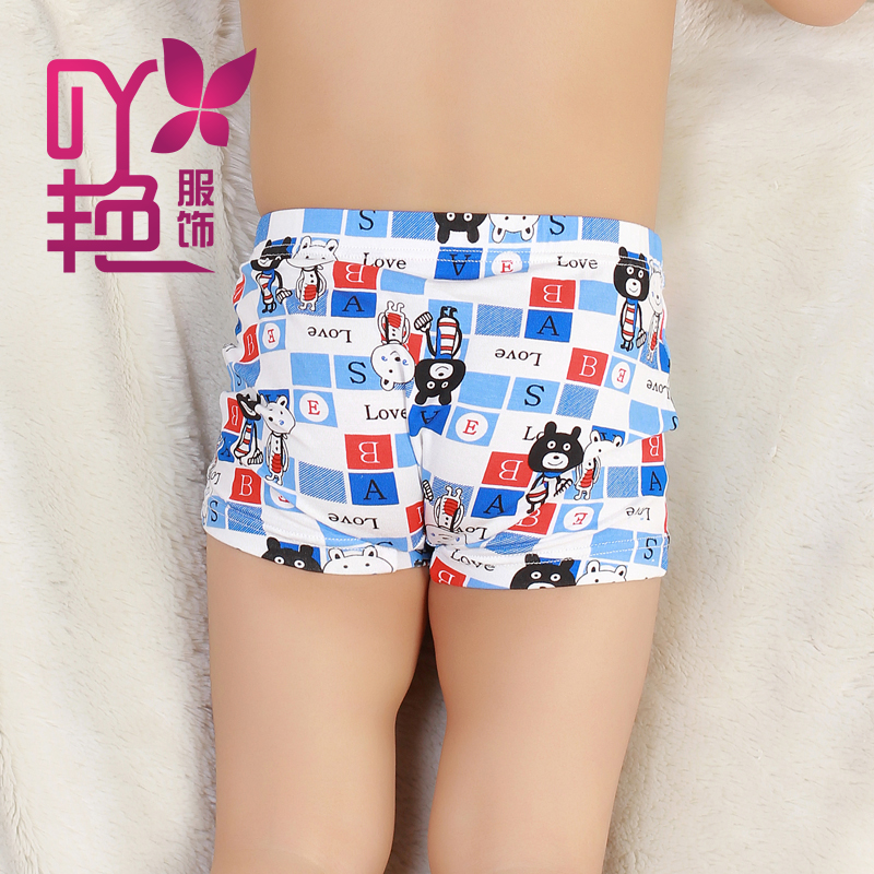 Supply Boys underwear wholesale Boxer boy underwear boys underwear ...