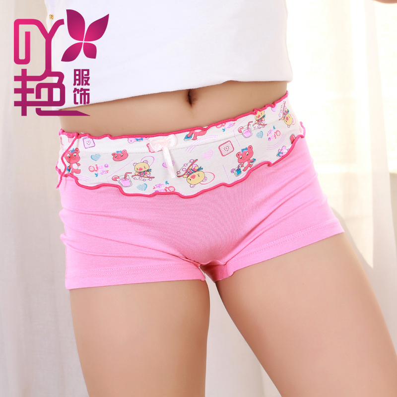 KIDS Panties Size 14 also fits Ladies size 4 / 5. You will get 2 White 1 Pink & 1 Blue. They are made from % comfortable shinny silky feeling nylon.