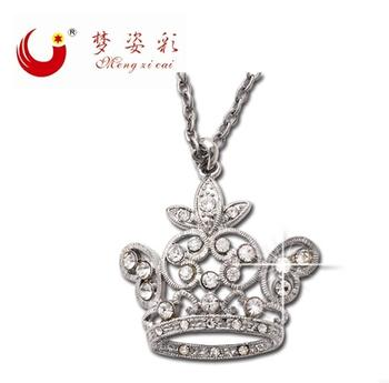 Fashion sweater chain necklace long diamond ornaments crown necklace exquisite accessories