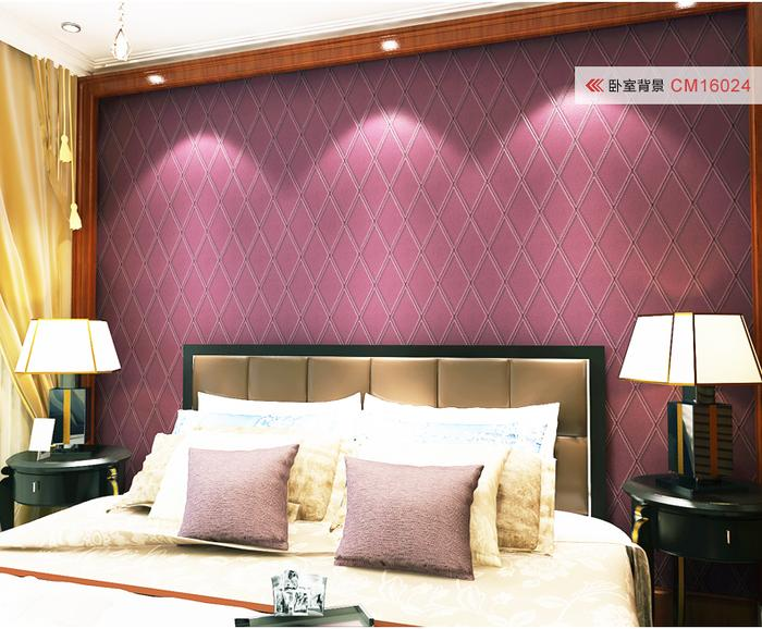 Supply Non-woven wall-papers simple 3D rhombic bedroom living room ...