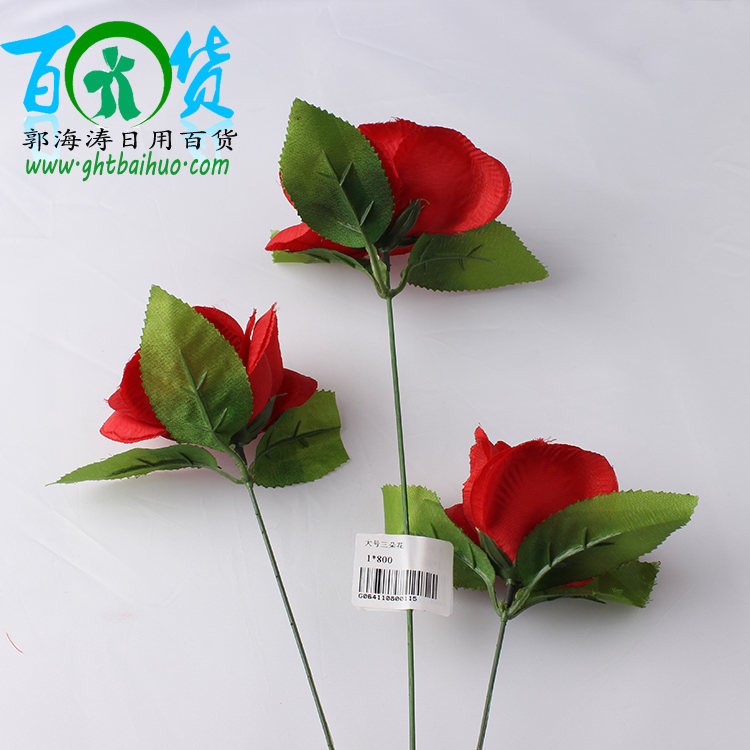 Supply wholesale artificial flowers rose rose interior for Artificial plants for interior decoration