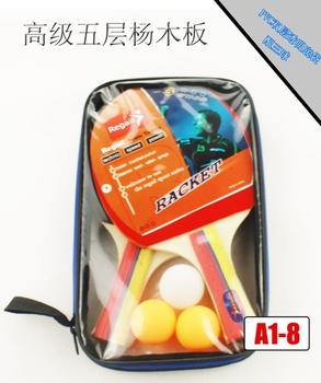 Training,Regail A1-8  table tennisracket,pingpong racket