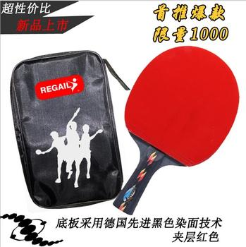 High quality,Regail C003  table tennisracket,pingpong racket
