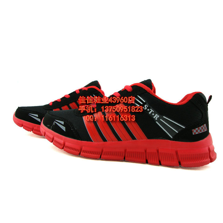 supply 2015 s sport shoes wholesale running shoes