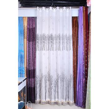 Curtain fabric finished continental curtain fabric Jacquard curtain window screen foreign trade wholesale retail