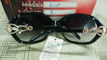 hollow spot Ms gifts sunglasses glasses