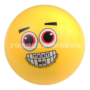 Children's toys, baby toy bouncy ball color Beach fitness balls wholesale