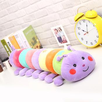 Lavender colorful Caterpillar doll plush toys children's toys boyfriend pillow Valentine's day gifts