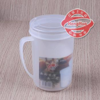 0083 milk Cup cups plastic cups cups wholesale brush Cup