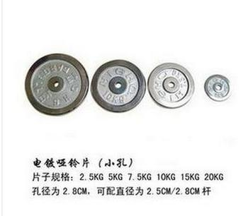 Electroplating hole barbell/dumbbell big-hole plating barbell