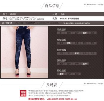 New Korean version in the fall like cowboy slim printing not ball stretch cotton leggings pants plus size