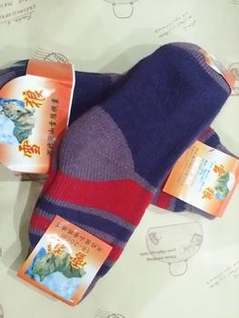 Casual and comfortable women's socks