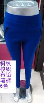 Twill jeans pencil pants elasticity of body fashion pants