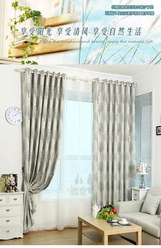 Factory direct-dyed cotton Jacquard curtain fabric offer zero-cut finished product processing